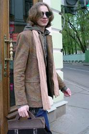 3614bac607e Ателье Frysh индивидуальный пошив одежды на заказ в Москве